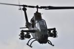 チポさんが、船岡駐屯地で撮影した陸上自衛隊 AH-1Sの航空フォト(写真)