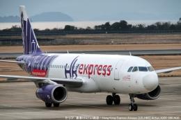 tabi0329さんが、長崎空港で撮影した香港エクスプレス A320-232の航空フォト(飛行機 写真・画像)