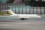 yabyanさんが、成田国際空港で撮影した不明 BD-700-1A11 Global 5000の航空フォト(飛行機 写真・画像)