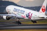 we love kixさんが、伊丹空港で撮影した日本航空 777-246の航空フォト(飛行機 写真・画像)