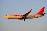 yabyanさんが、成田国際空港で撮影したイースター航空 737-8Q8の航空フォト(写真)