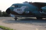 HD乗りさんが、米子空港で撮影した航空自衛隊 C-1の航空フォト(写真)