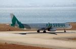ハピネスさんが、関西国際空港で撮影したエアソウル A321-231の航空フォト(飛行機 写真・画像)