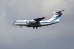 OMAさんが、成田国際空港で撮影したヴォルガ・ドニエプル航空 Il-76TDの航空フォト(写真)
