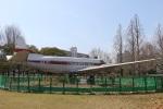 Wasawasa-isaoさんが、福岡県福岡市 貝塚交通公園で撮影した日本国内航空 DH.114 Heron 1Bの航空フォト(写真)