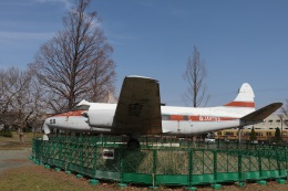 Wasawasa-isaoさんが、福岡県福岡市 貝塚交通公園で撮影した日本国内航空 DH.114 Heron 1Bの航空フォト(飛行機 写真・画像)