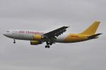 Orange linerさんが、成田国際空港で撮影したエアー・ホンコン A300F4-605Rの航空フォト(写真)
