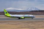 mojioさんが、新千歳空港で撮影したジンエアー 737-86Nの航空フォト(飛行機 写真・画像)