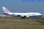 いおりさんが、福岡空港で撮影したチャイナエアライン 747-409の航空フォト(写真)