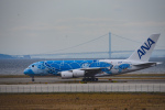 we love kixさんが、関西国際空港で撮影した全日空 A380-841の航空フォト(写真)