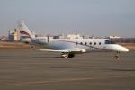 北の熊さんが、新千歳空港で撮影したPacific Flight Services Pty Ltdの航空フォト(写真)