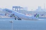 サーモンさんが、羽田空港で撮影したワモス・エア 747-4H6の航空フォト(写真)