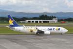 kuro2059さんが、鹿児島空港で撮影したスカイマーク 737-86Nの航空フォト(飛行機 写真・画像)