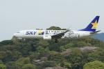 虎太郎19さんが、福岡空港で撮影したスカイマーク 737-86Nの航空フォト(写真)