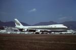 tassさんが、啓徳空港で撮影したエバーグリーン航空 747-131(SF)の航空フォト(写真)
