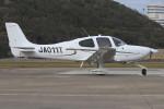 korosukeさんが、南紀白浜空港で撮影した日本法人所有 SR22の航空フォト(写真)