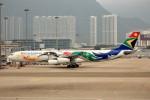 いっくんさんが、香港国際空港で撮影した南アフリカ航空 A340-313Xの航空フォト(飛行機 写真・画像)