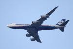maverickさんが、成田国際空港で撮影した日本貨物航空 747-8KZF/SCDの航空フォト(写真)