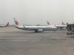 FlyHideさんが、西安咸陽国際空港で撮影した中国国際航空 737-89Lの航空フォト(飛行機 写真・画像)