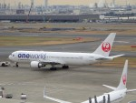 KAZFLYERさんが、羽田空港で撮影した日本航空 767-346の航空フォト(写真)