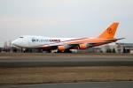 北の熊さんが、新千歳空港で撮影したスカイ・リース・カーゴ 747-428F/ER/SCDの航空フォト(写真)