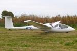 MOR1(新アカウント)さんが、白川滑空場で撮影した福岡大学 ASK 21の航空フォト(写真)