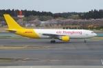 たーしょ@0525さんが、成田国際空港で撮影したエアー・ホンコン A300F4-605Rの航空フォト(写真)