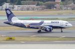 たーしょ@0525さんが、成田国際空港で撮影したオーロラ A319-111の航空フォト(写真)