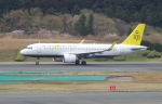 たーしょ@0525さんが、成田国際空港で撮影したロイヤルブルネイ航空 A320-251Nの航空フォト(写真)
