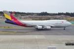 たーしょ@0525さんが、成田国際空港で撮影したアシアナ航空 747-446(BDSF)の航空フォト(写真)