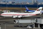 jun☆さんが、羽田空港で撮影したアミリ フライト 747-4F6の航空フォト(写真)