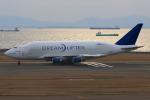 やつはしさんが、中部国際空港で撮影したボーイング 747-409(LCF) Dreamlifterの航空フォト(写真)