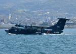 じーく。さんが、大村航空基地で撮影した海上自衛隊 US-2の航空フォト(飛行機 写真・画像)
