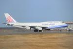 FY1030さんが、新千歳空港で撮影したチャイナエアライン 747-409の航空フォト(写真)