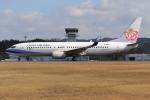 ぽんさんが、広島空港で撮影したチャイナエアライン 737-809の航空フォト(写真)