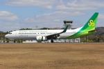ぽんさんが、広島空港で撮影した春秋航空日本 737-8ALの航空フォト(写真)