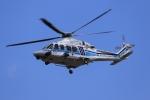 ぽんさんが、広島空港で撮影した海上保安庁 AW139の航空フォト(写真)