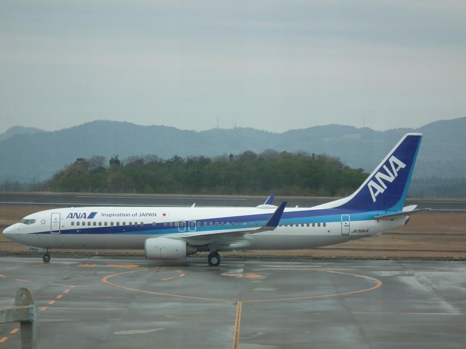 ヒコーキグモさんの全日空 Boeing 737-800 (JA56AN) 航空フォト