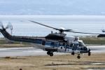 Kenny600mmさんが、関西国際空港で撮影した海上保安庁 EC225LP Super Puma Mk2+の航空フォト(写真)