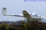 いおりさんが、白川滑空場で撮影した福岡大学 ASK 21の航空フォト(写真)