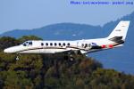 いおりさんが、福岡空港で撮影した中日本航空 560 Citation Vの航空フォト(写真)