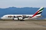SKY TEAM B-6053さんが、関西国際空港で撮影したエミレーツ航空 A380-861の航空フォト(写真)