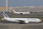 安芸あすかさんが、羽田空港で撮影したエールフランス航空 777-228/ERの航空フォト(写真)