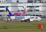 tsubameさんが、福岡空港で撮影したスカイマーク 737-86Nの航空フォト(写真)