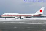 いおりさんが、千歳基地で撮影した航空自衛隊 747-47Cの航空フォト(写真)