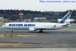いおりさんが、成田国際空港で撮影したウエスタン・グローバル・エアラインズ MD-11Fの航空フォト(写真)