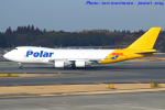いおりさんが、成田国際空港で撮影したポーラーエアカーゴ 747-45EF/SCDの航空フォト(写真)