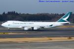 いおりさんが、成田国際空港で撮影したキャセイパシフィック航空 747-467F/ER/SCDの航空フォト(写真)