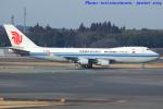 いおりさんが、成田国際空港で撮影した中国国際貨運航空 747-4FTF/SCDの航空フォト(写真)