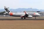 ゆう改めてさんが、熊本空港で撮影したジェットスター・ジャパン A320-232の航空フォト(写真)